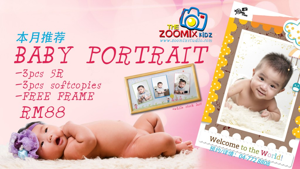 zoomix kid april 2013 price